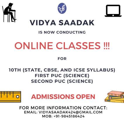 VS_online_classes